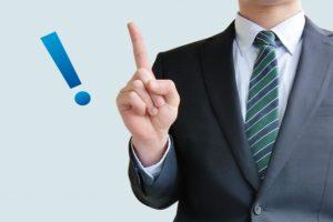 アコムの過払い金過払金請求はできるのか?返還率や回収率、ポイントのまとめ