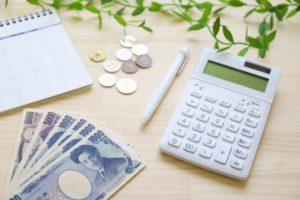 債務整理の費用の平均はどれくらい?安くするためのコツはあるのか