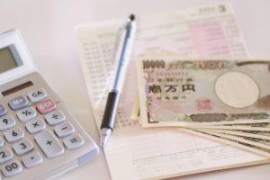オリコ(オリエントコーポレーション)の過払い金請求はできるのか?返還率や回収率、ポイントのまとめ